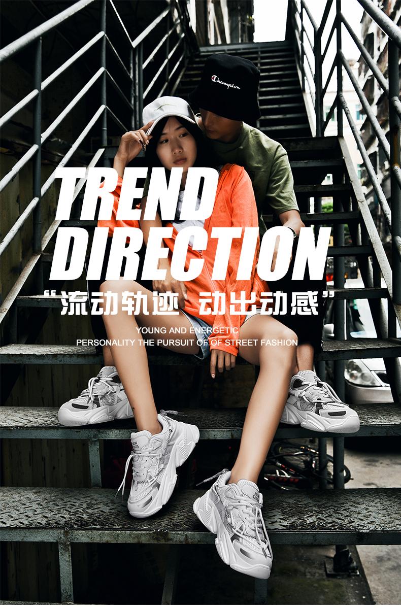 每周推荐-京城印象北京布鞋